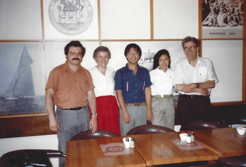 Boris Elman, Millie, Nobiyuki Kambe, myself, and Gene Dresselhaus.  Photo courtesy of the Dresselhaus Family