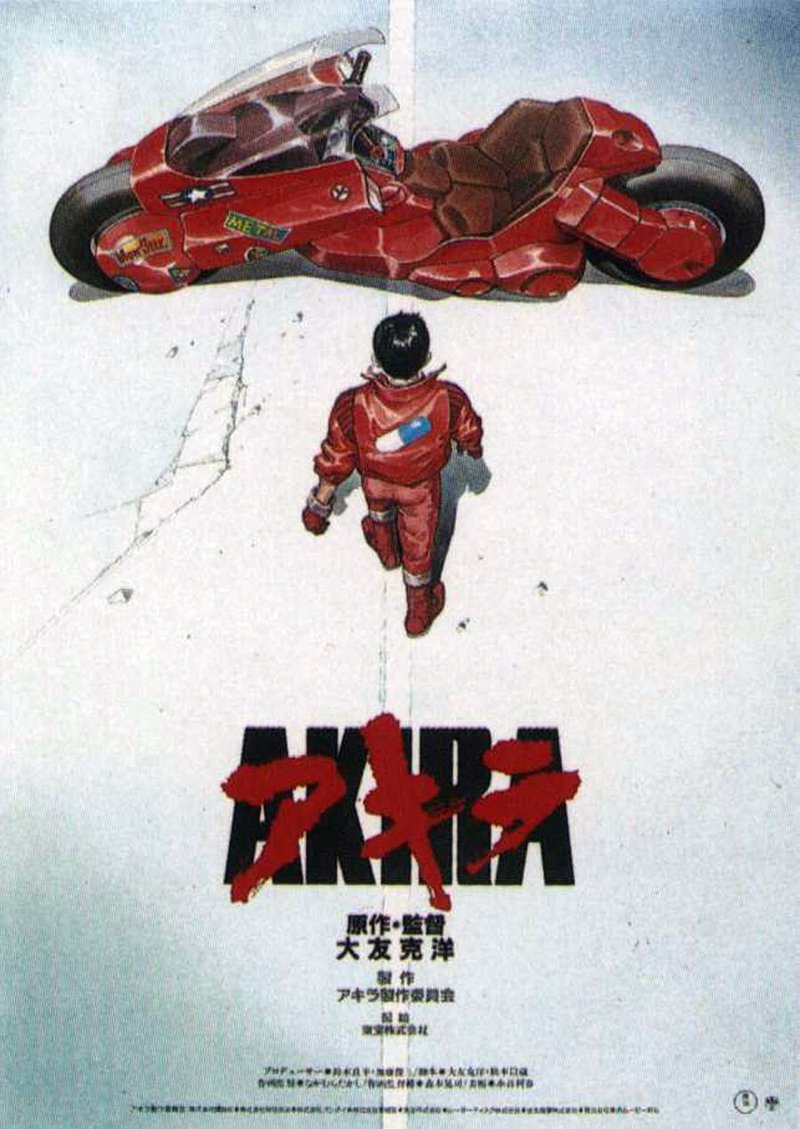 <p>Akira (1988) movie poster showing Kaneda with his motorcycle.</p>