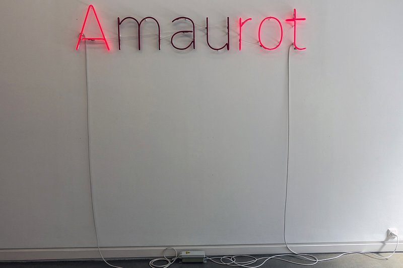 "Bill Balaskas, Amaurot, 2016. Neon, 39 x 207 x 6 cm. Curator: Lanfranco Aceti. © Bill Balaskas. Courtesy of the artist. Note: Amaurot is the capital city of the imaginary island of Utopia according to English writer and philosopher Thomas More (1478 – 1535). This year marks the 500th anniversary from the publication of his book ""Utopia"" (1516), through which More introduced the term 'utopia' to the global lexicon."