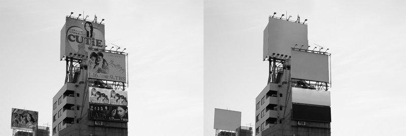"<p>Images by: <a href=""http://www.nicolasdamiens.com/"" target=""_hplink"">Nicolas Damiens</a></p>"