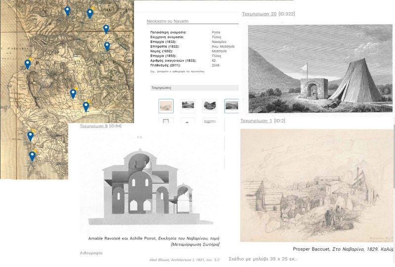 "<p><em>Different material for the historical location ""Navarino"".</em></p>"